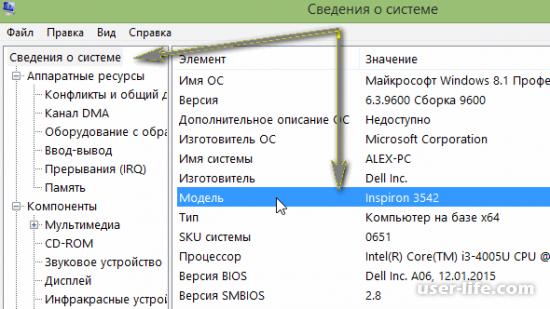Как узнать модель материнской платы на компьютере ноутбуке Windows 7 8 10 через командную строку
