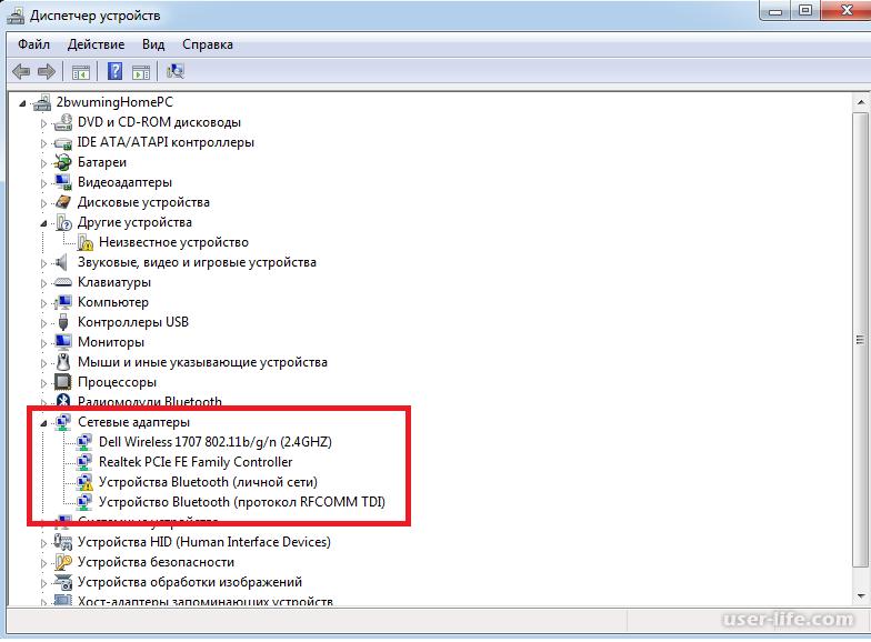 Установите драйвер для Сетевого Адаптера Windows 7