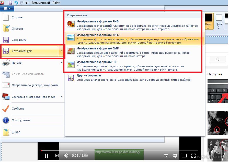 Как сделать открытыми файлы 327
