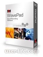 Cкачать Wavepad Sound Editor русскую версию программы бесплатно