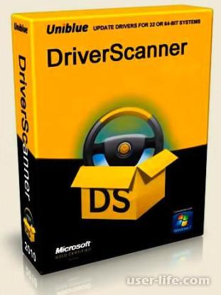 Драйвер сканер скачать программу бесплатно