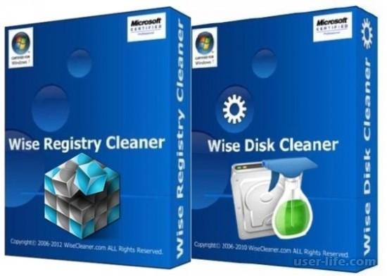 Wise disk cleaner скачать бесплатно на русском для Windows 7 10