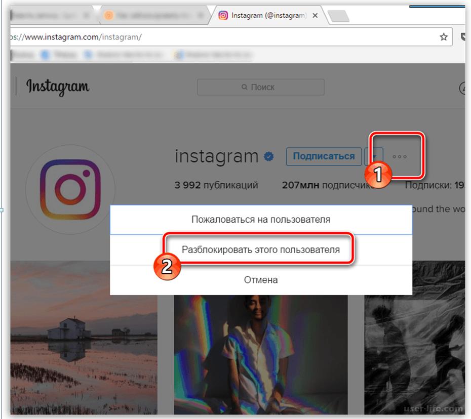 как удалить своих подписчиков в инстаграме без заблокирования