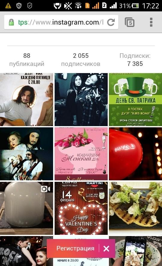 Как сделать репост в Инстаграм (Instagram)