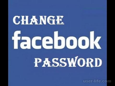 Как поменять пароль в Фейсбук