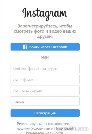 Как загрузить видео в Instagram с компьютера (Инстаграм)