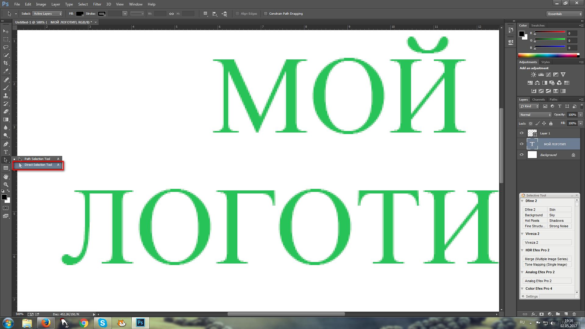 Как сделать шрифт свой в инстаграм