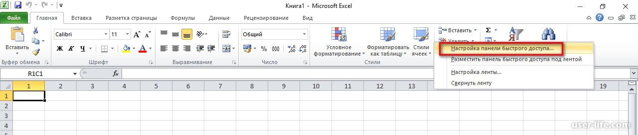 Как сделать таблицу в майкрософт 2010