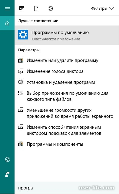 Как сделать Google Chrome браузером по умолчанию (Гугл Хром)
