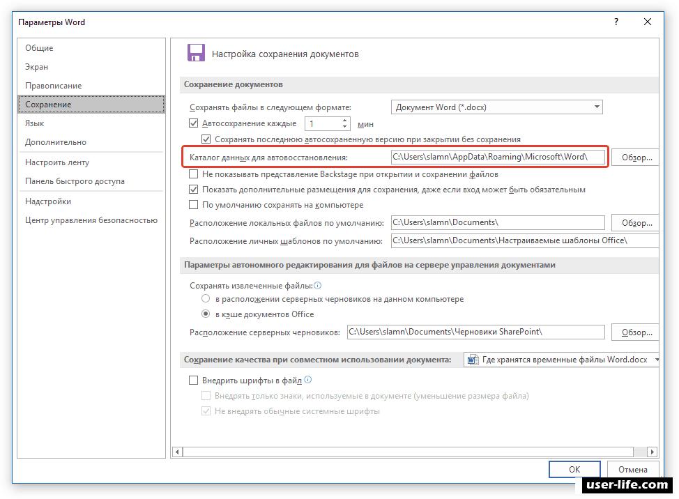 программа установки windows не может найти место для хранения временных файлов