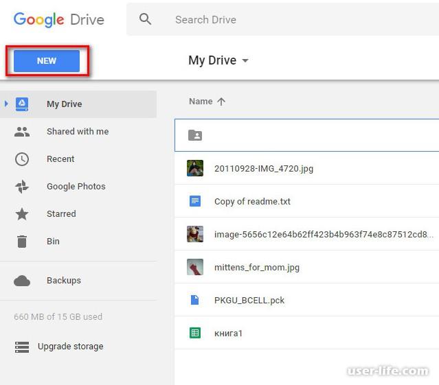Как сделать доступ google 748