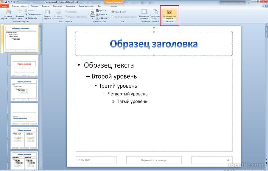 HTML цвет текста  Изменить цвет текста HTML  фон text