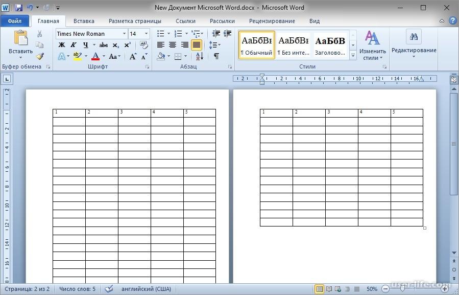 Как сделать повторяющийся заголовок в таблице ворд