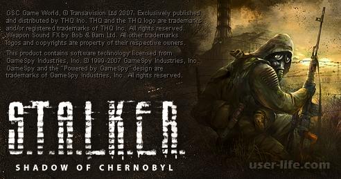 Скачать файл xrsound dll для Сталкер Зов Припяти тень Чернобыля Чистое Небо игры бесплатно