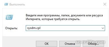 Как исправить ошибку unarc dll 14