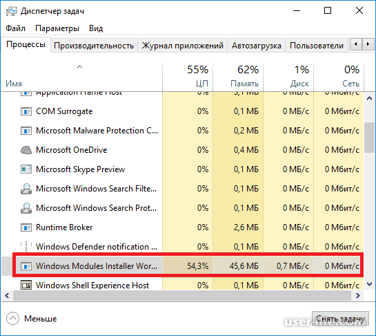 Windows shell experience host как отключить