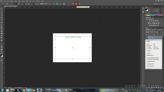 Как сделать красивый шрифт в Фотошопе (Photoshop)