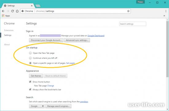 Как поменять стартовую страницу в Google Chrome (Гугл Хром сделать настройку)