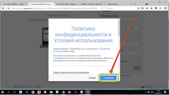 Как создать электронную почту Gmail com (Гугл гмайл зарегистрироваться)