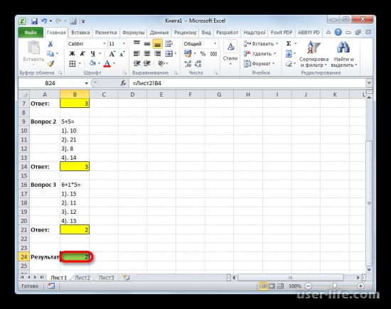 Как создать тест в Эксель (Excel)