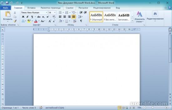 Как закрепить шапку таблицы в Excel