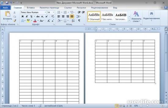 Как сделать в ворде чтобы шапка таблицы была на каждой странице