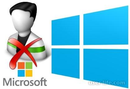 Учетная запись Windows 7 8 10: удалить создать пользователей отключить изменить имя войти (сменить убрать пароль добавить создать выйти включить)
