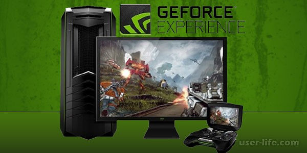 Почему не устанавливается Geforce experience