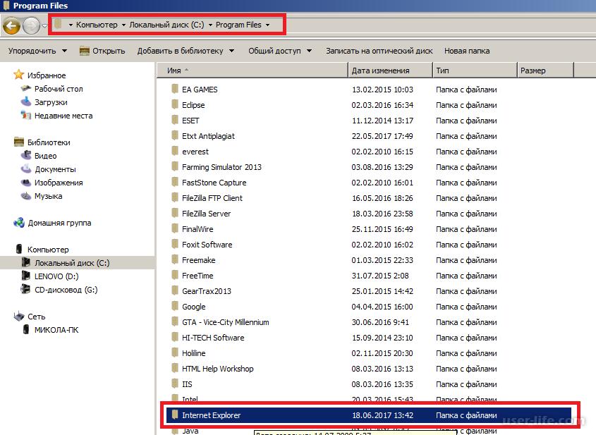Как сделать ярлык яндекс браузера на рабочем столе