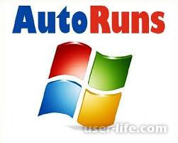 Как добавить файл в автозагрузку Windows 7 10