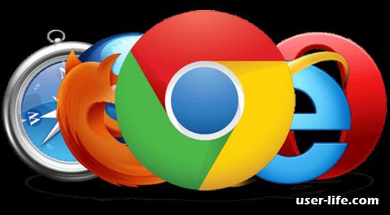 Почему не открываются страницы в браузере как ускорить