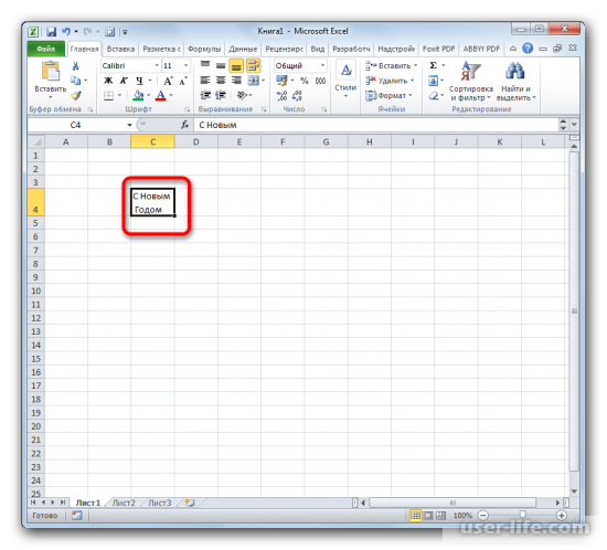Excel как сделать две строки в ячейке
