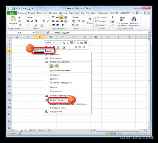 Как сделать перенос строки в ячейке Excel (Эксель)