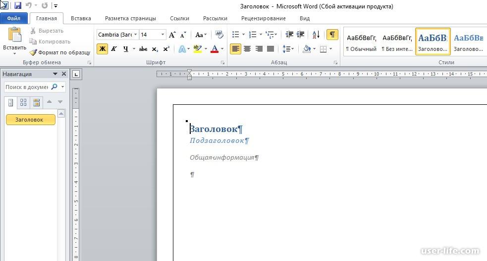 программа для создания вордовских документов