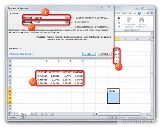 Как решить систему уравнений в Excel