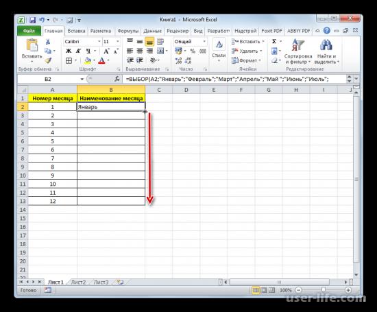 Функция выбор в Excel