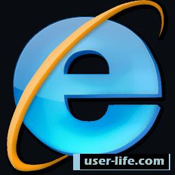 Как посмотреть историю браузера Internet Explorer