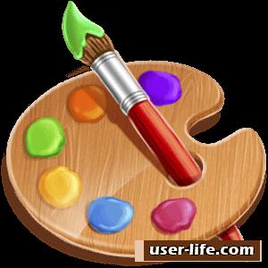 Программы для рисования артов