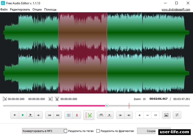 запись вокала программа скачать бесплатно
