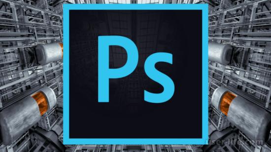 Фотошоп редактирование онлайн бесплатно на русском монтаж с эффектами