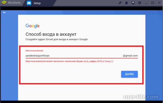 Яндекс Транспорт онлайн для компьютера без скачивания