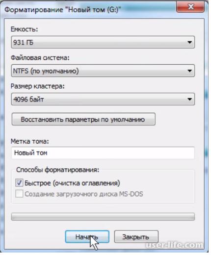 Как сделать жесткий диск загрузочным (Windows 7, 8, 10)