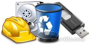 Как вытащить удаленные файлы с жесткого диска достать
