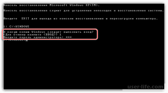 Unmountable boot volume Windows  как исправить ошибку Windows 7, 10, XP