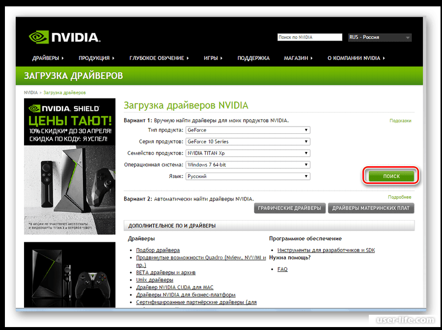 NVIDIA TÉLÉCHARGER NVIEW