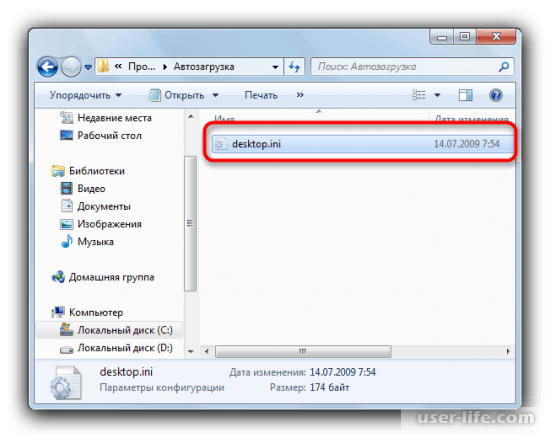 Localizedresourcename systemroot system32 dll (ошибка Windows, XP, 7, 10)