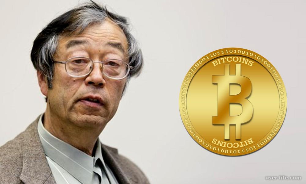 1 bitcoin a satoshi quando sarà robinhood commercio bitcoin
