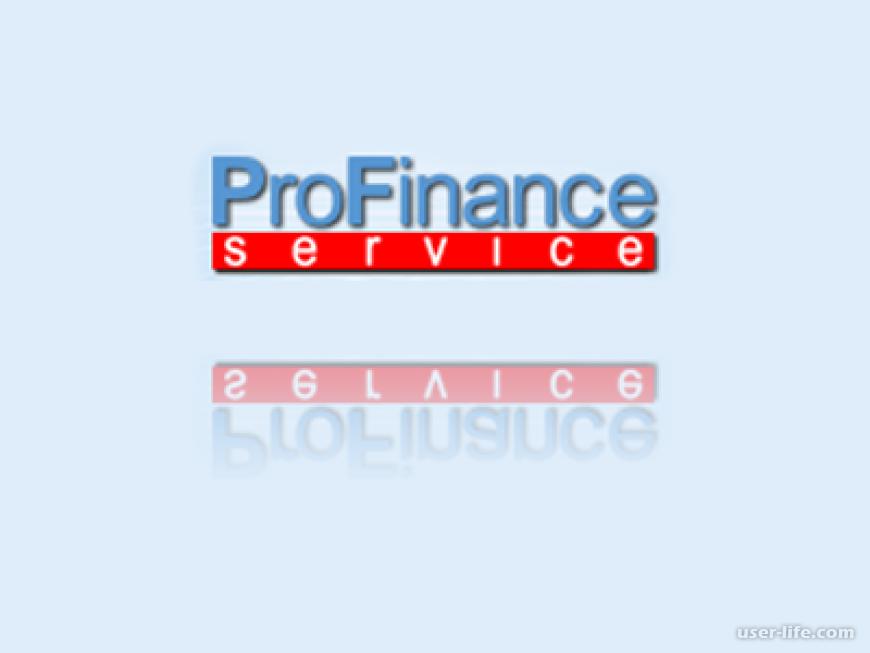 Forex profinance ru