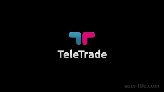 отзывы телетрейд