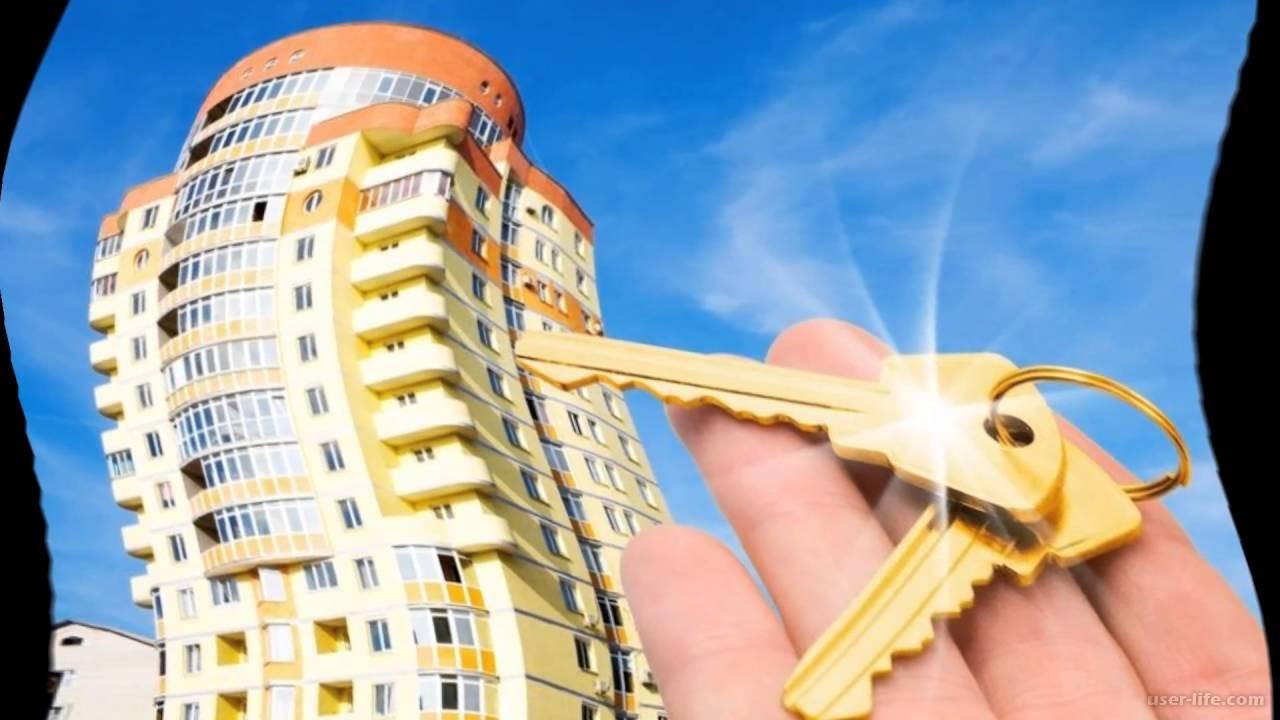Смотреть Можно ли взять ипотеку на выкуп доли в квартире и как это сделать: инструкция видео